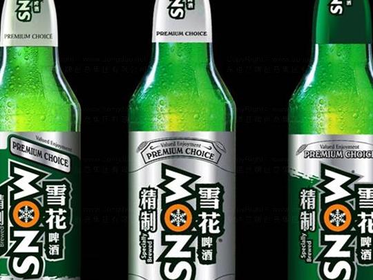 产品包装雪花啤酒品牌包装应用场景_3