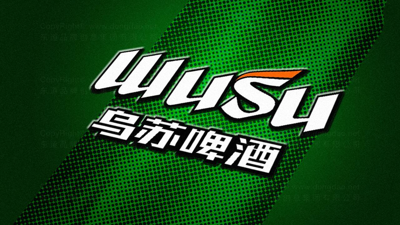 产品包装案例乌苏啤酒品牌包装