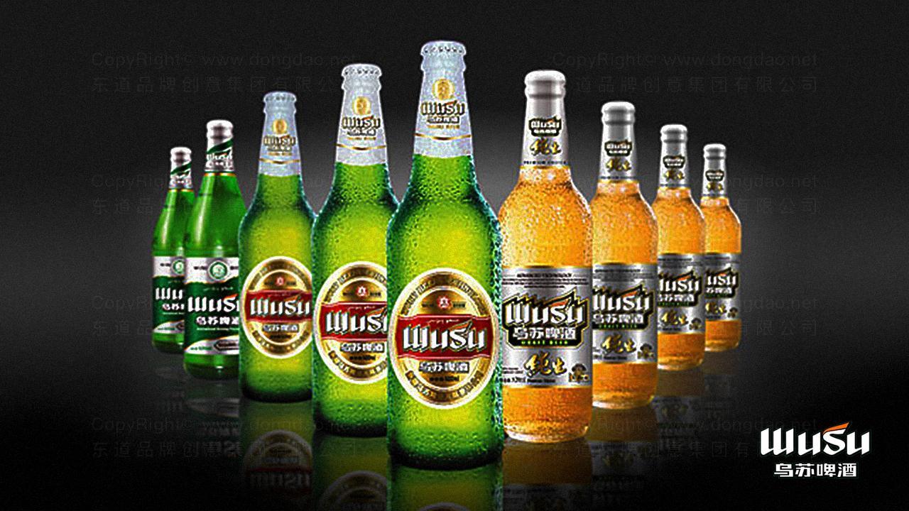 快速消费产品包装乌苏啤酒品牌包装