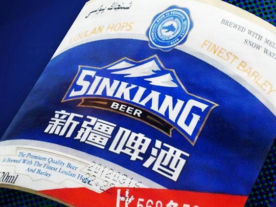 产品包装新疆啤酒品牌包装应用场景_3