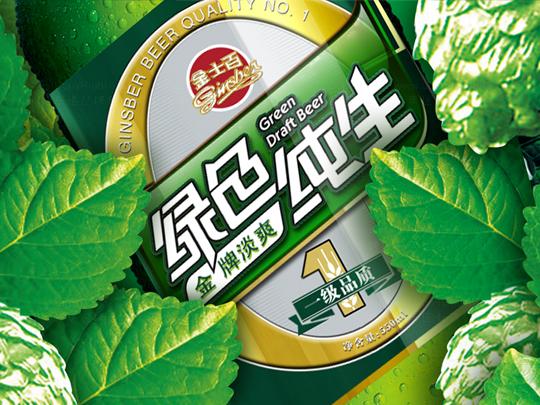 产品包装金士百啤酒品牌包装应用场景_4