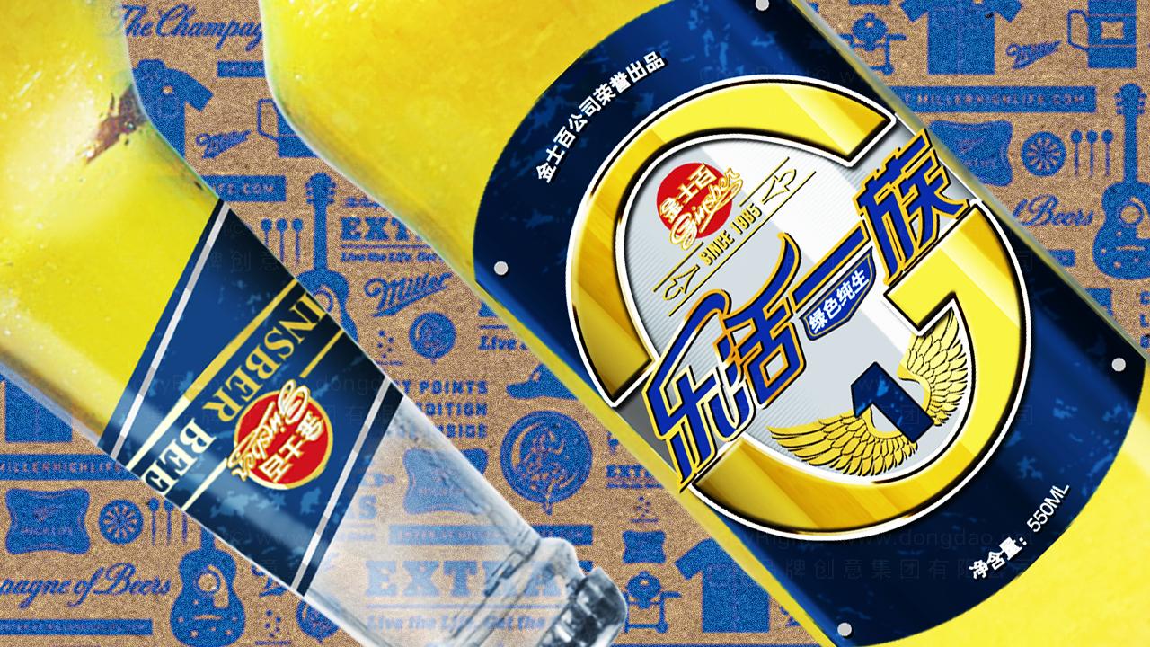 产品包装金士百啤酒品牌包装应用场景_3