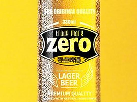 产品包装零点啤酒品牌包装应用场景_2