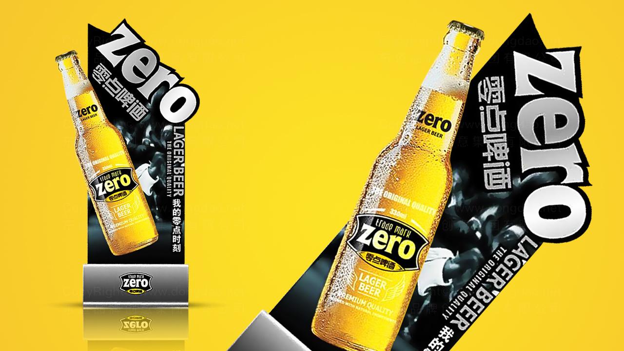 产品包装零点啤酒品牌包装应用场景_1