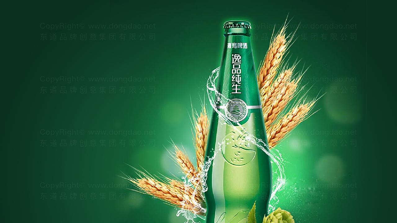 产品包装案例青岛啤酒包装设计