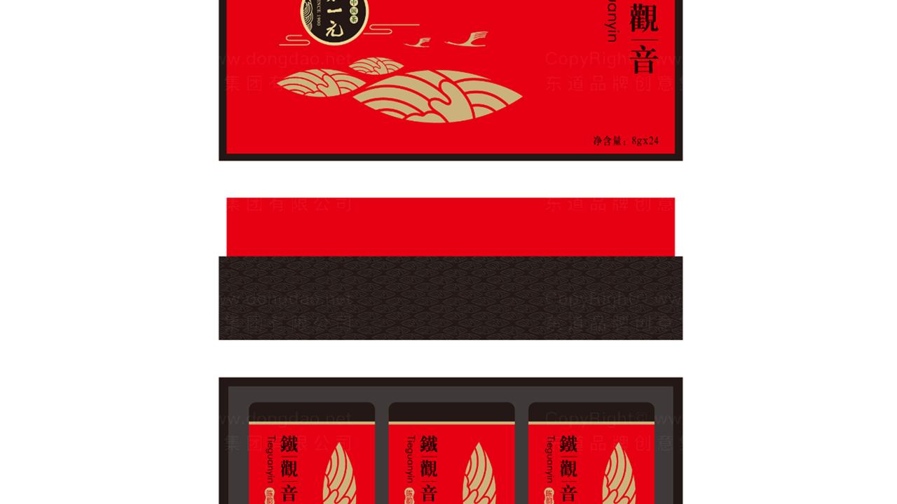 产品包装张一元系列包装应用场景_11