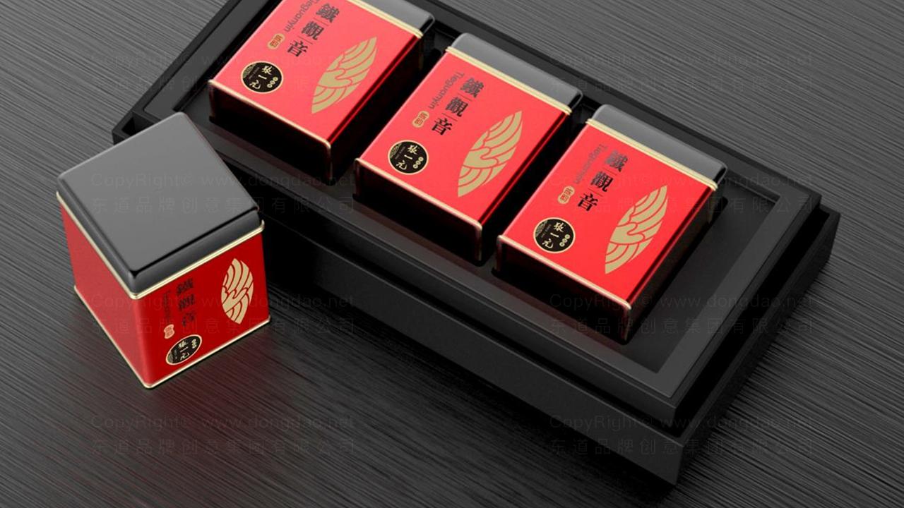 产品包装张一元系列包装应用场景_12