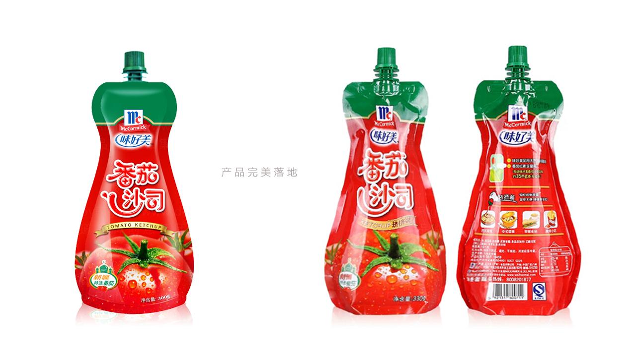 产品包装味好美包装设计应用场景_4