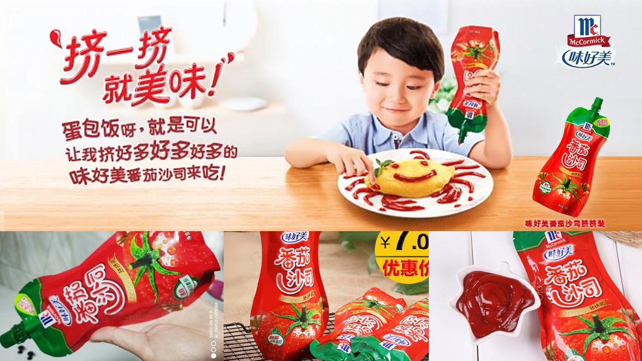 产品包装味好美包装设计应用场景_5