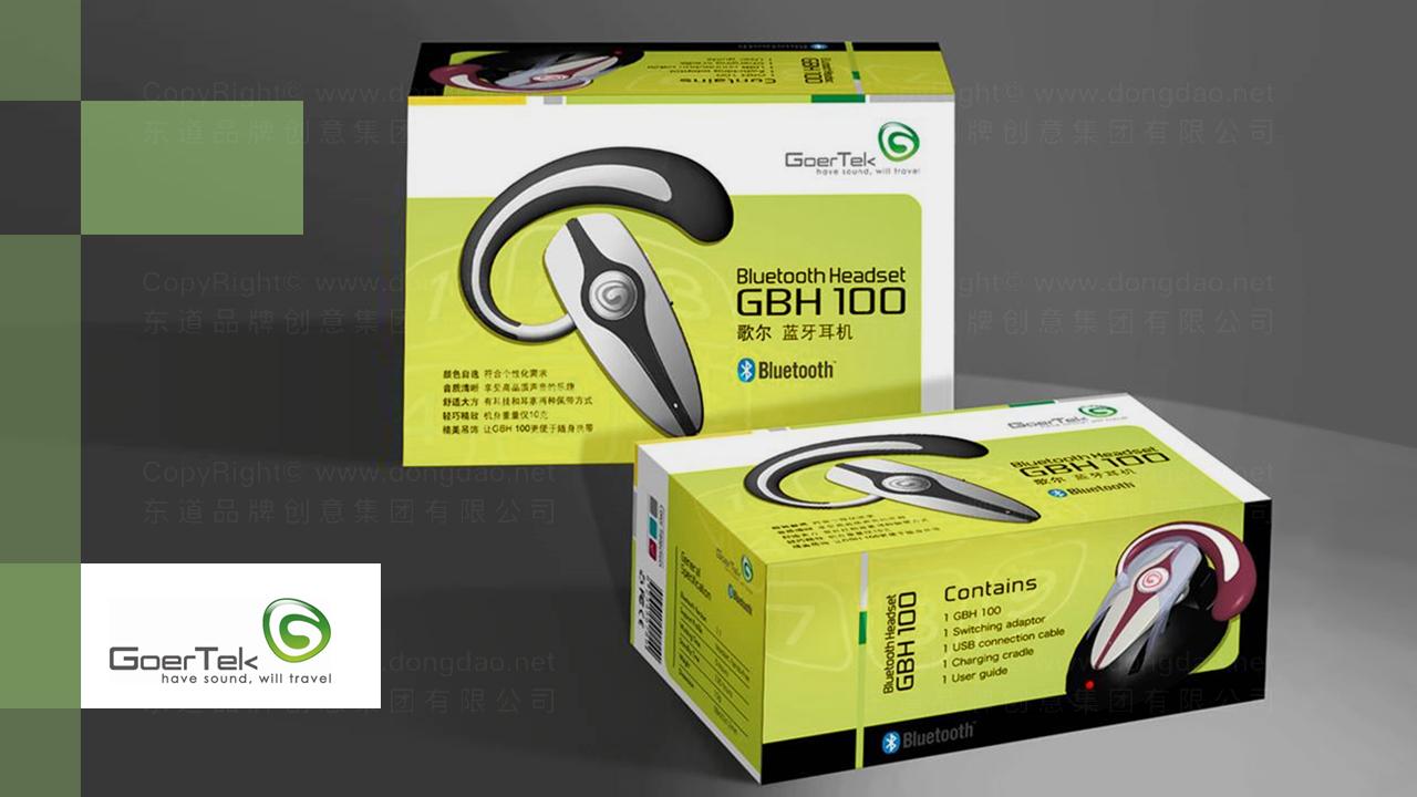工业制造产品包装歌尔声学系列包装