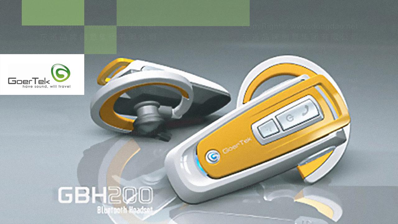 产品包装歌尔声学系列包装应用场景