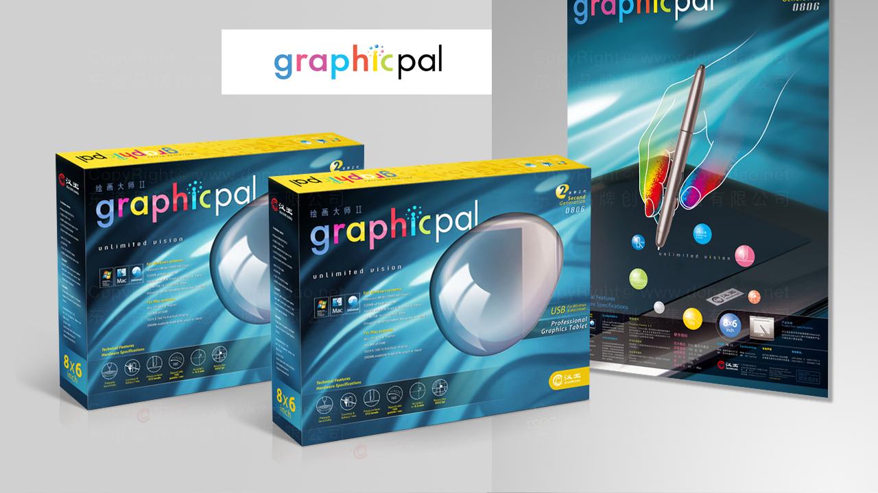 IT通讯产品包装汉王包装设计