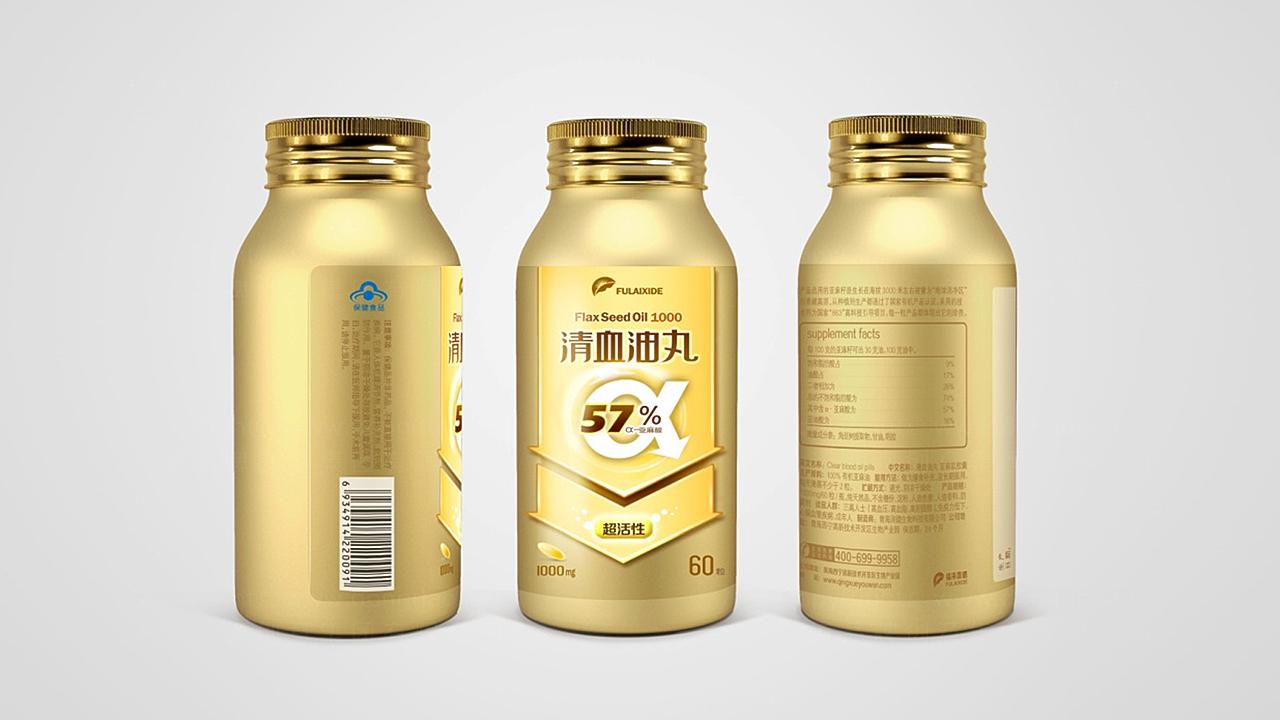 产品包装清血油丸包装设计应用场景_2