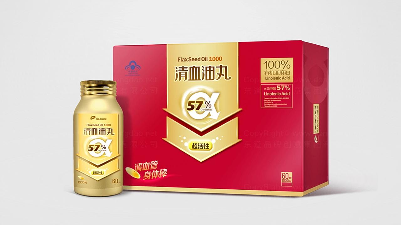 产品包装清血油丸包装设计应用场景_5