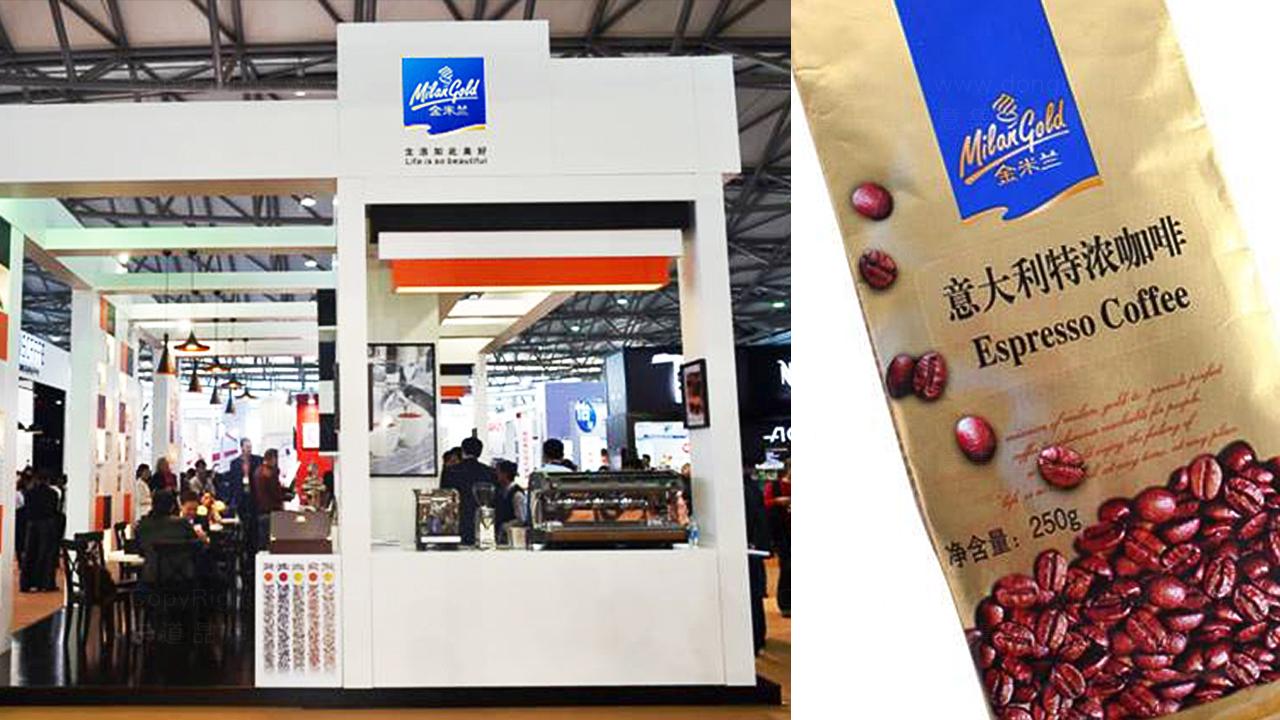产品包装金米兰咖啡系列包装应用场景_6