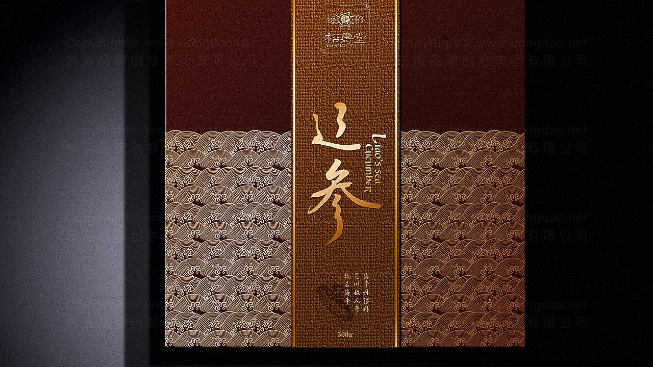 产品包装裕寿堂系列包装应用场景_4