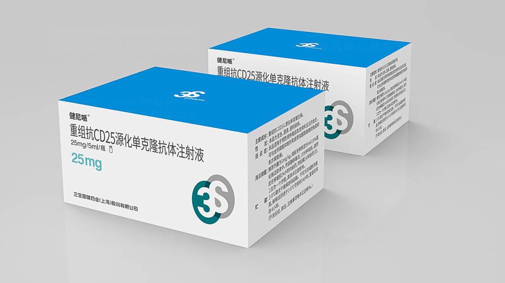药品包装设计