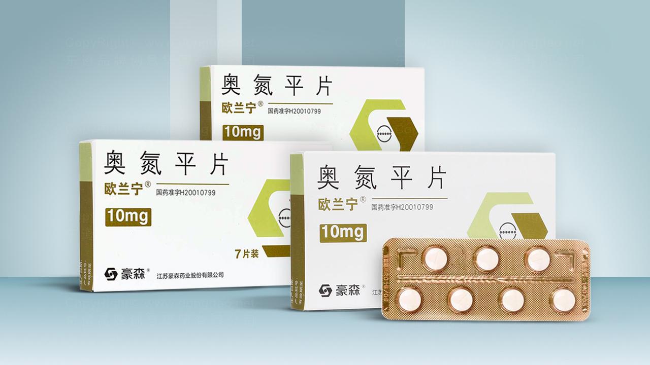 产品包装豪森医药体系包装应用场景