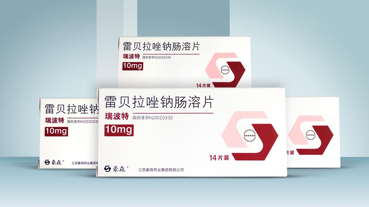 产品包装豪森医药体系包装应用场景_1