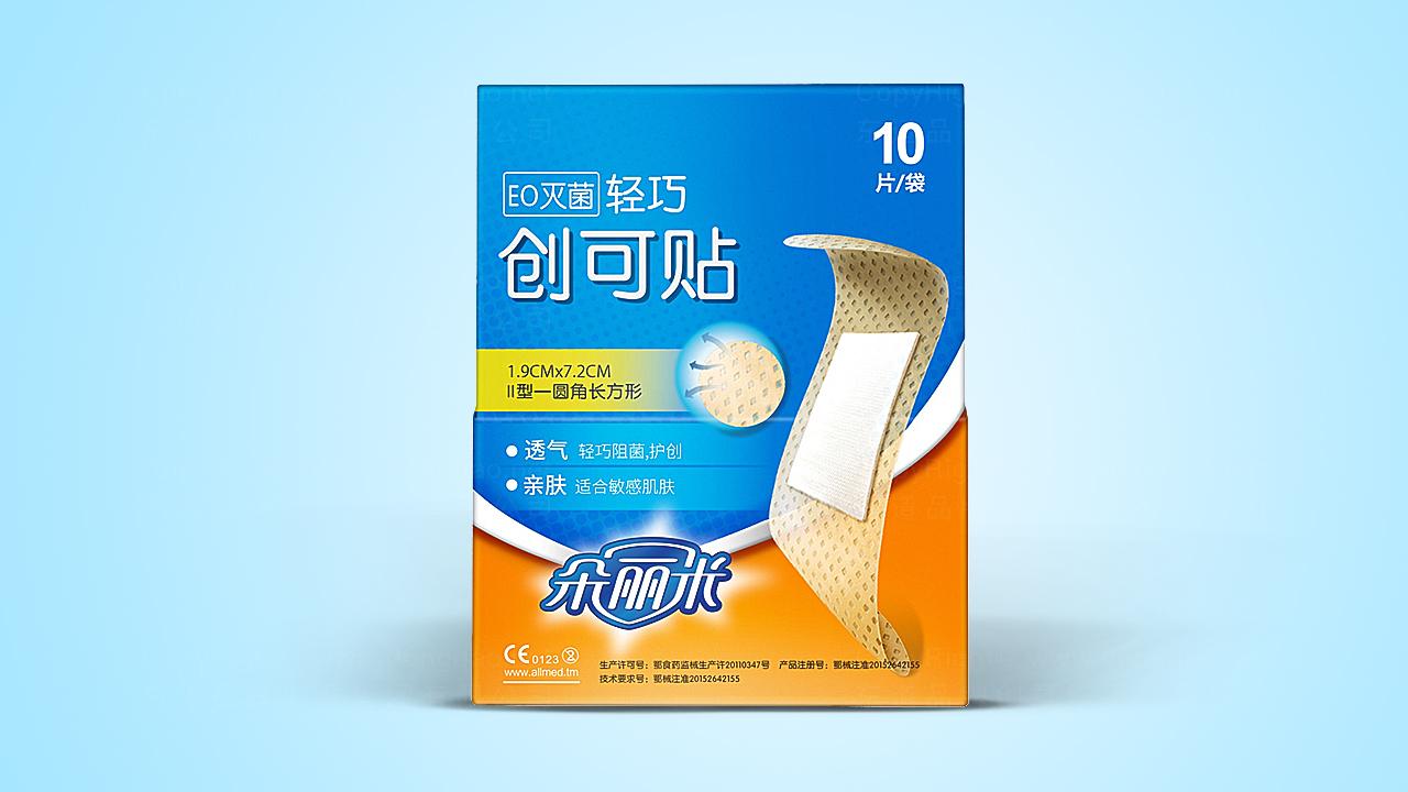 产品包装案例奥美医疗产品全案