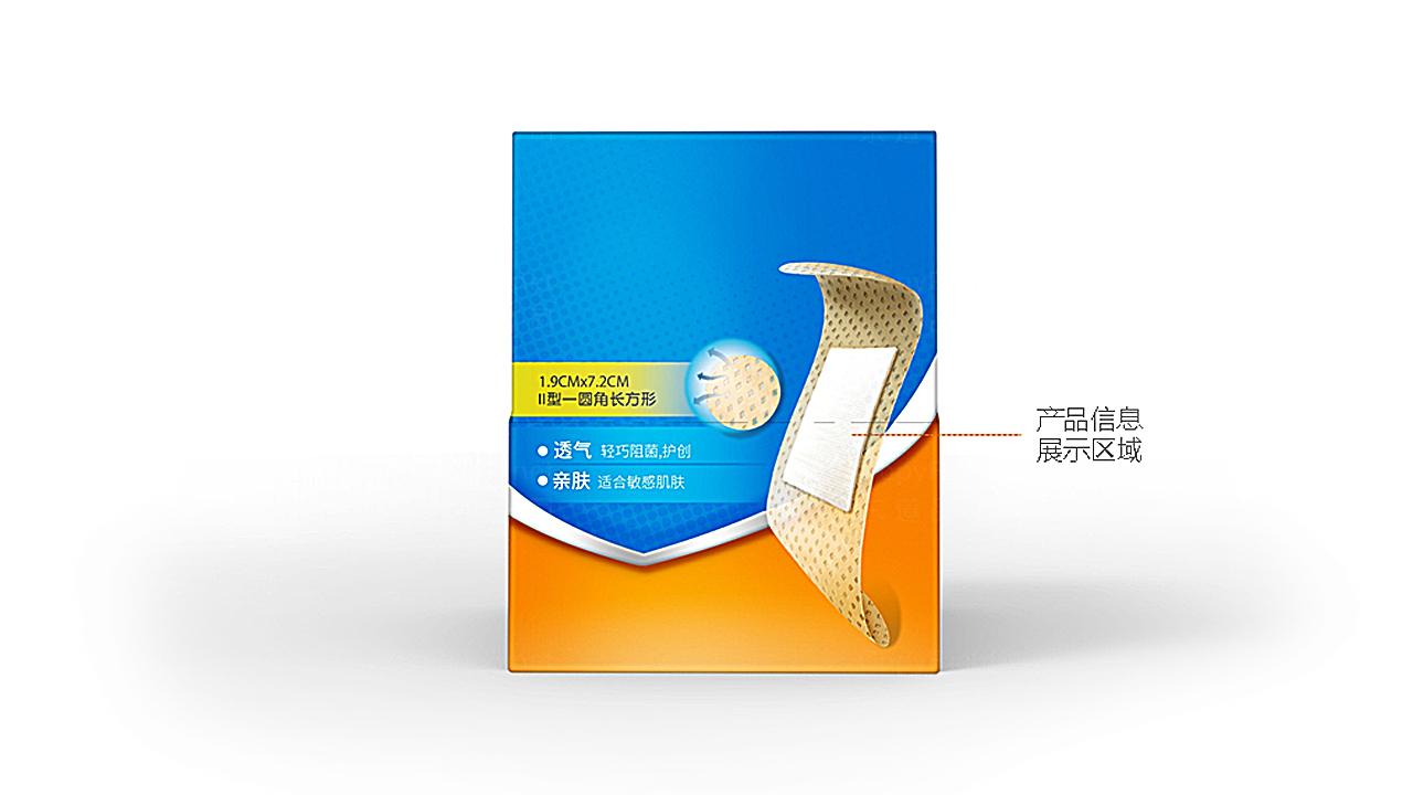 产品包装奥美医疗产品全案应用场景_13