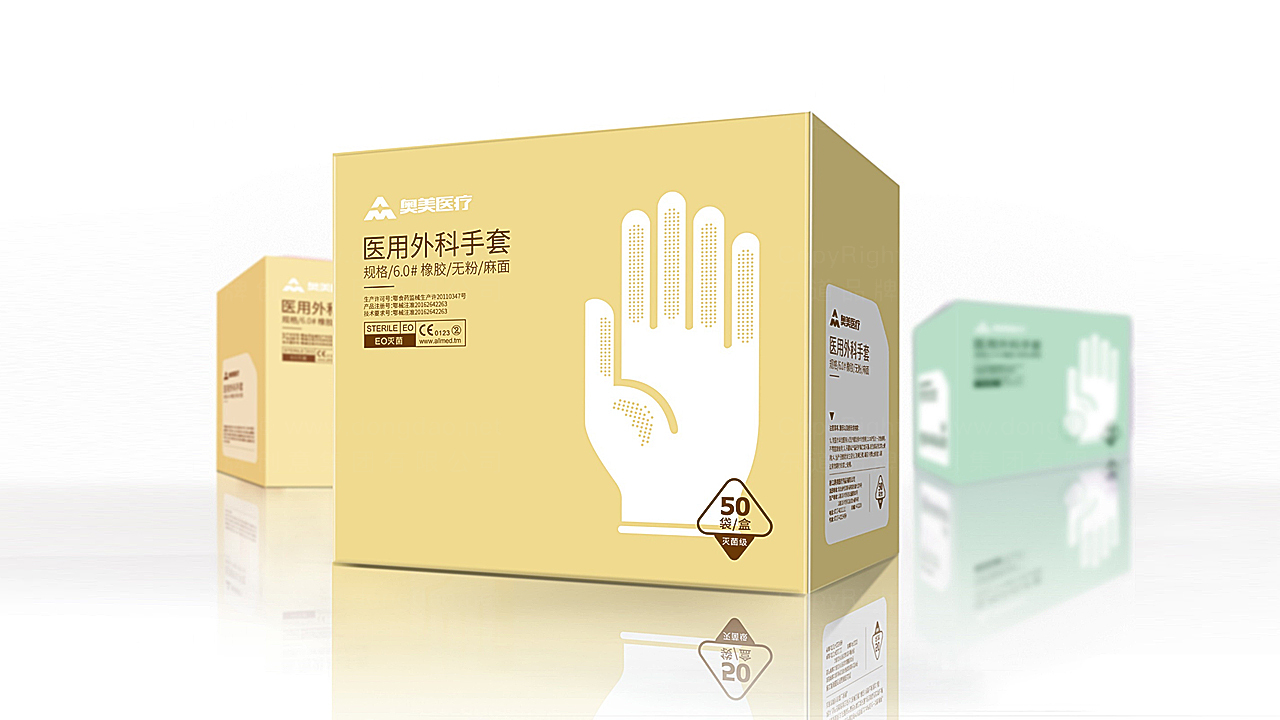制药医疗产品包装奥美医疗体系包装