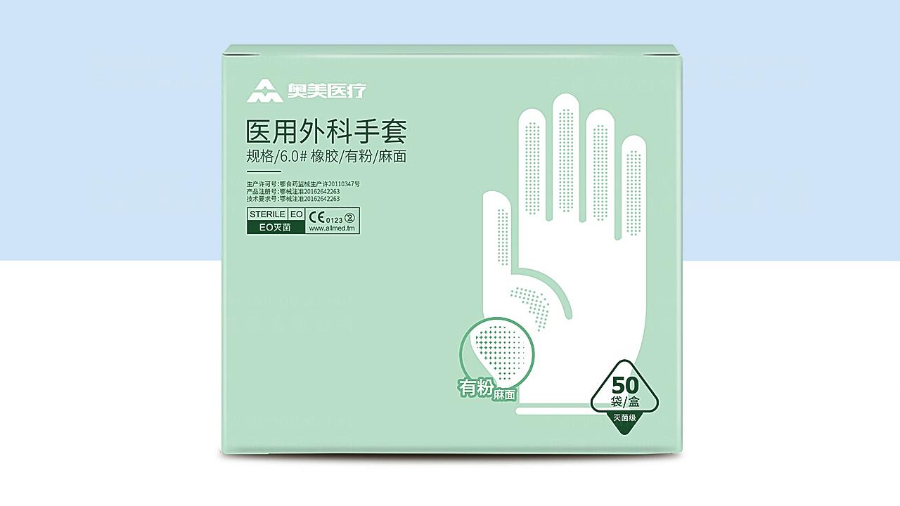 产品包装奥美医疗体系包装应用