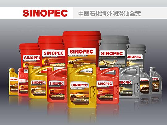 产品包装长城SINOPEC体系包装设计应用场景_18