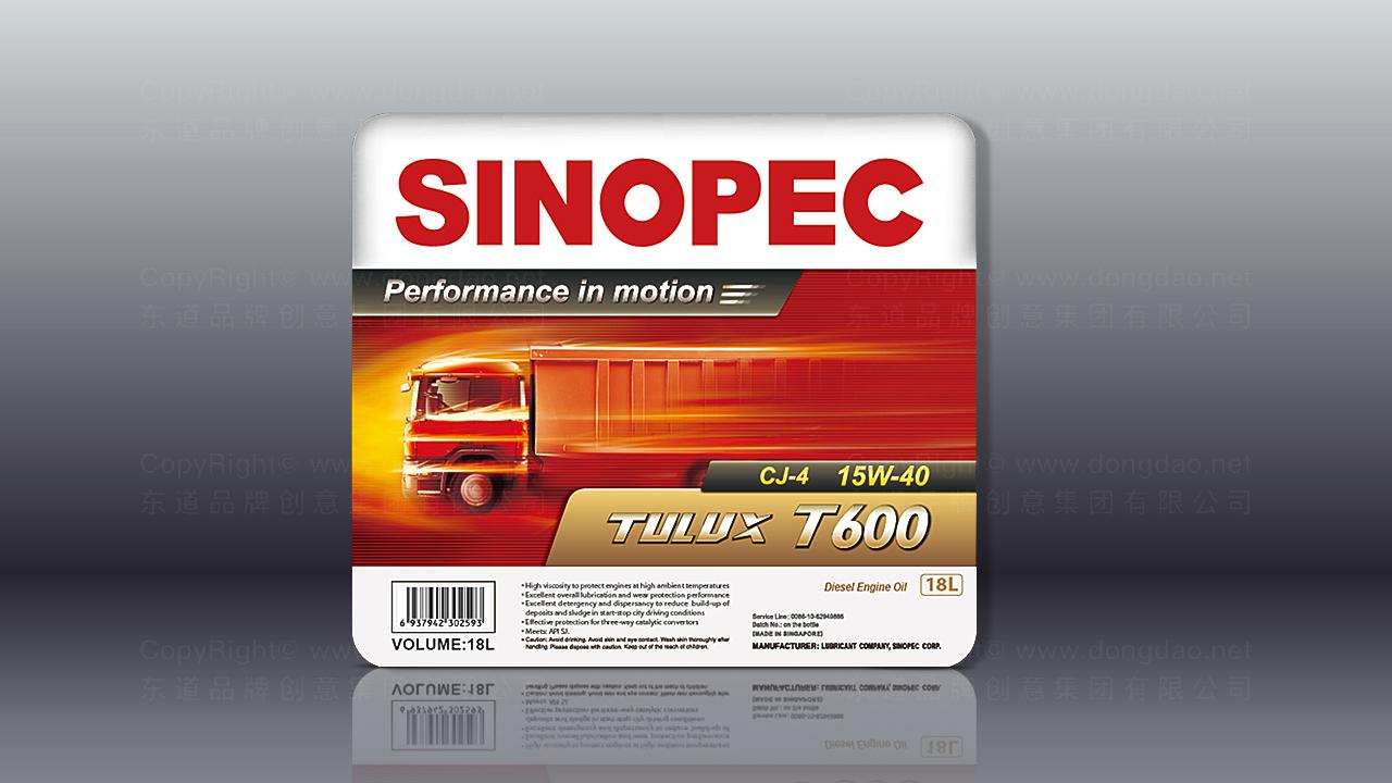产品包装长城SINOPEC体系包装设计应用场景_7