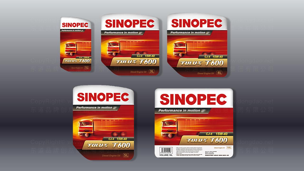 产品包装长城SINOPEC体系包装设计应用场景_8