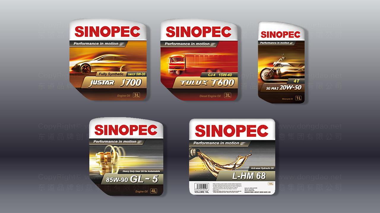 产品包装长城SINOPEC体系包装设计应用场景_12