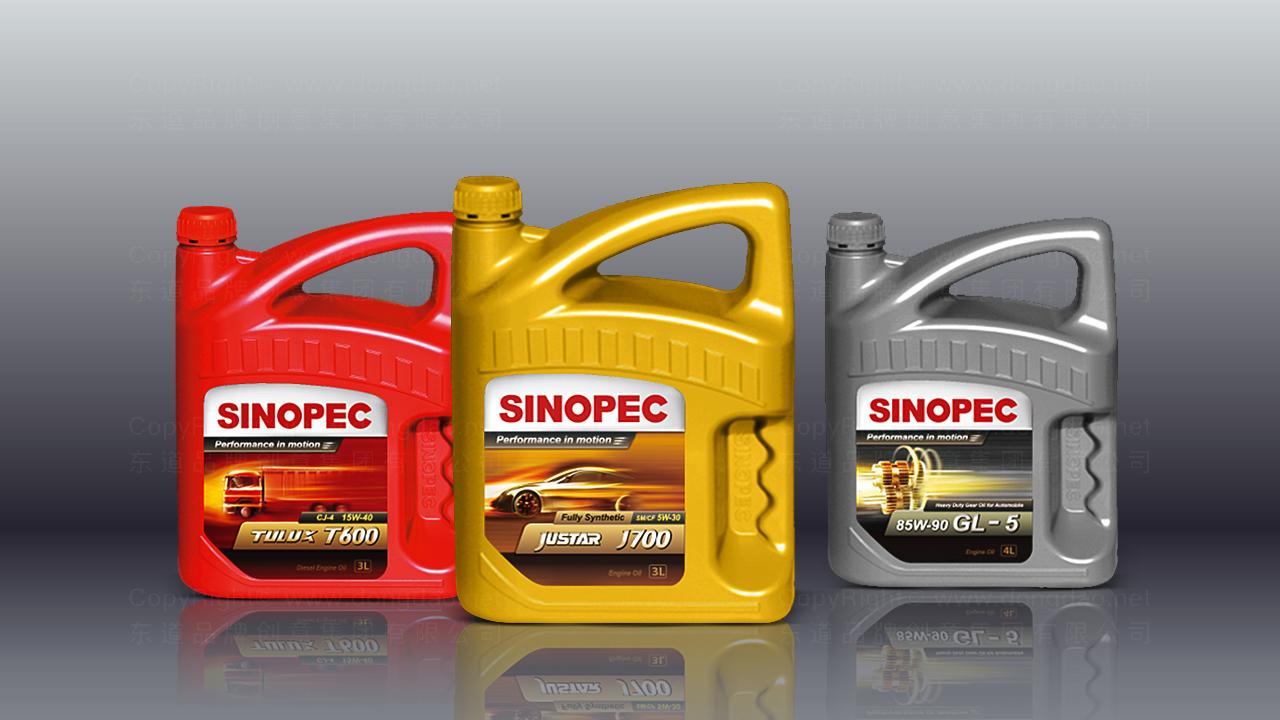 产品包装长城SINOPEC体系包装设计应用场景_14