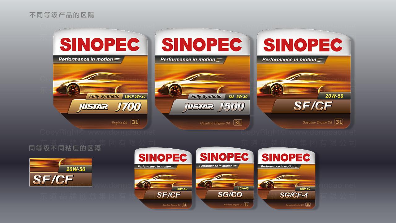 产品包装长城SINOPEC体系包装设计应用场景_2