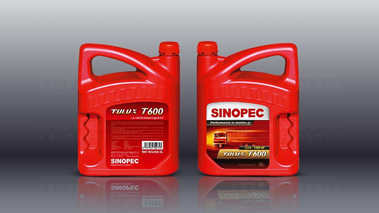 产品包装长城SINOPEC体系包装设计应用场景_3