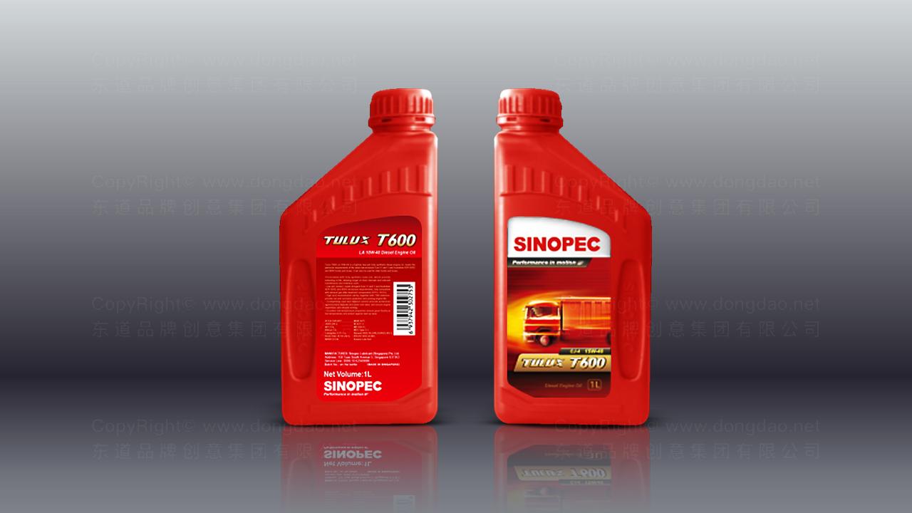产品包装长城SINOPEC体系包装设计应用场景_5
