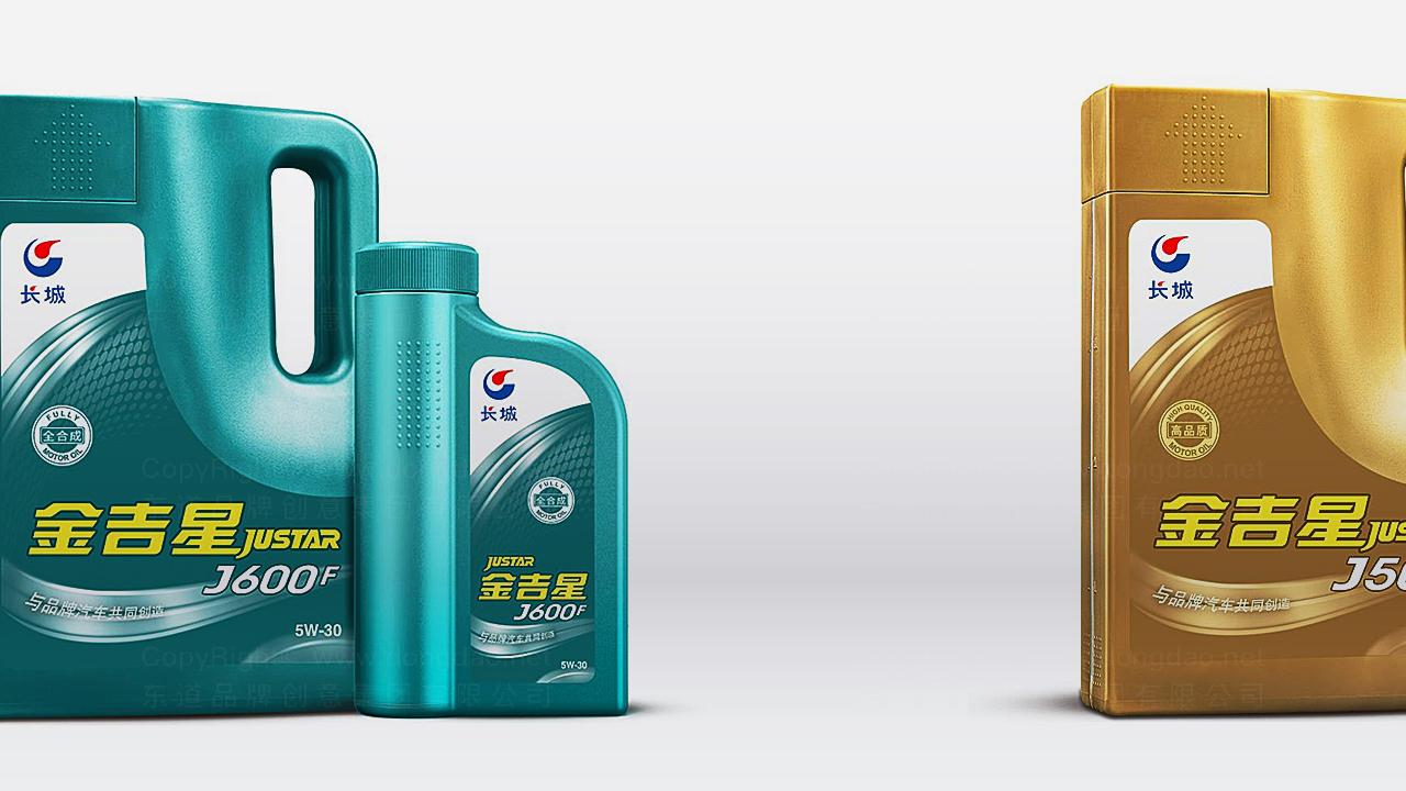 产品包装长城金吉星系列包装设计应用场景_2