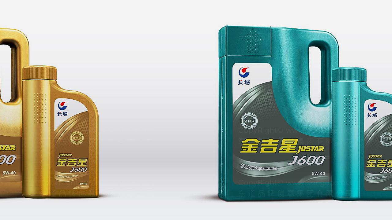 产品包装长城金吉星系列包装设计应用场景_3