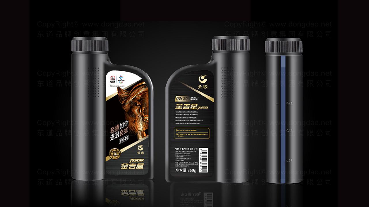产品包装长城吉刻释放系列包装设计应用场景_2