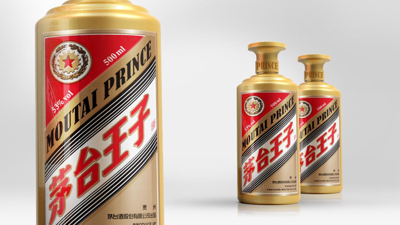 酒水产品包装设计