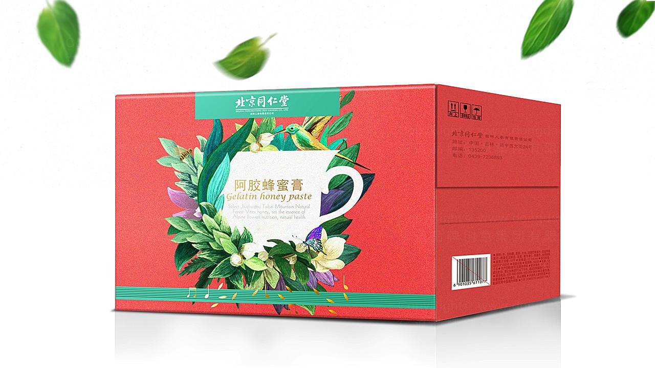 食品产品包装设计
