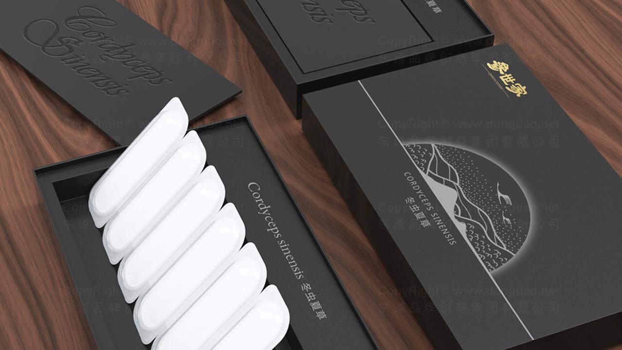 医药产品包装设计