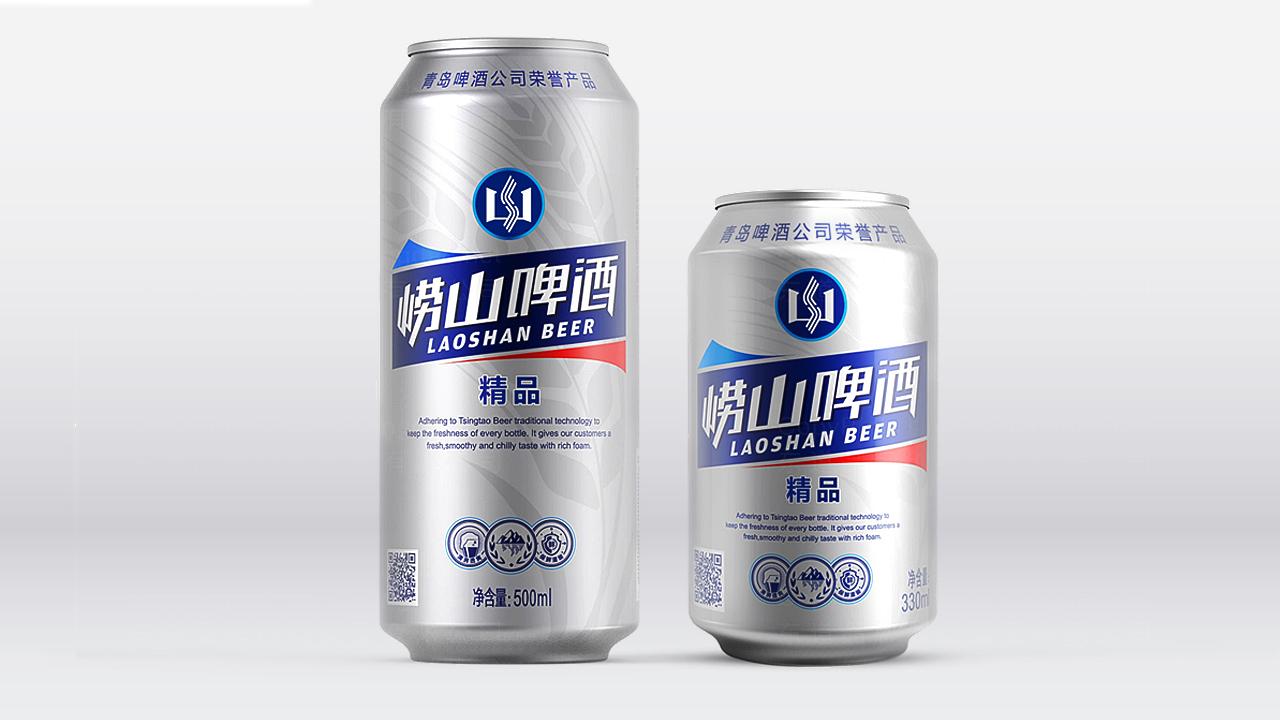 产品包装崂山啤酒崂山啤酒体系包装设计应用