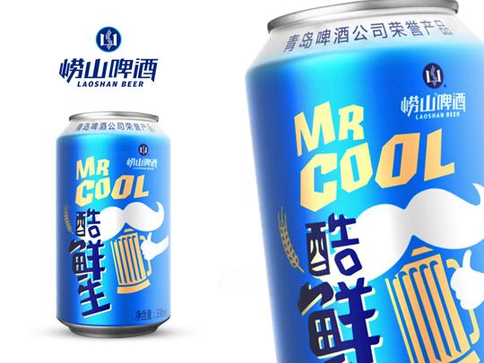产品包装崂山啤酒酷鲜生包装设计应用场景_5