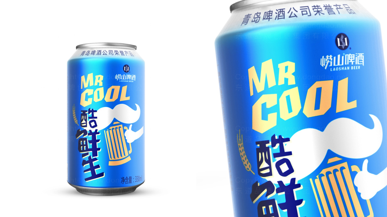 产品包装案例崂山啤酒酷鲜生包装设计