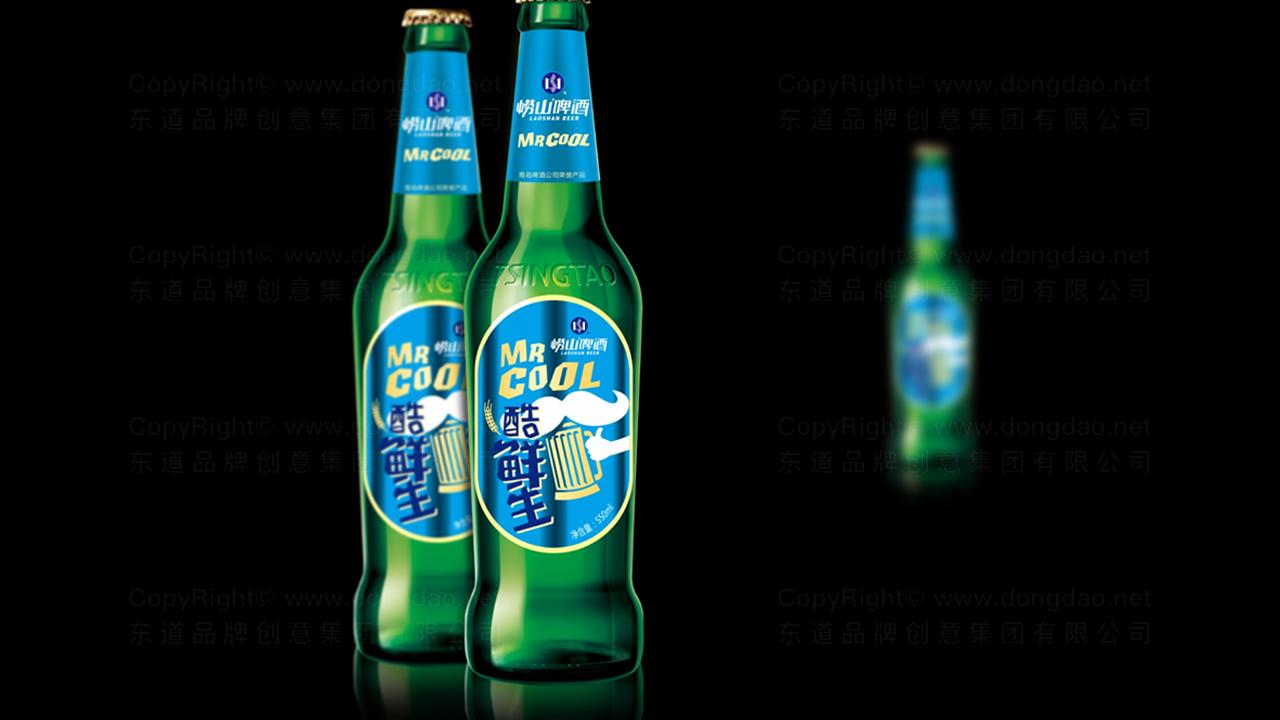 产品包装崂山啤酒酷鲜生包装设计应用场景_3