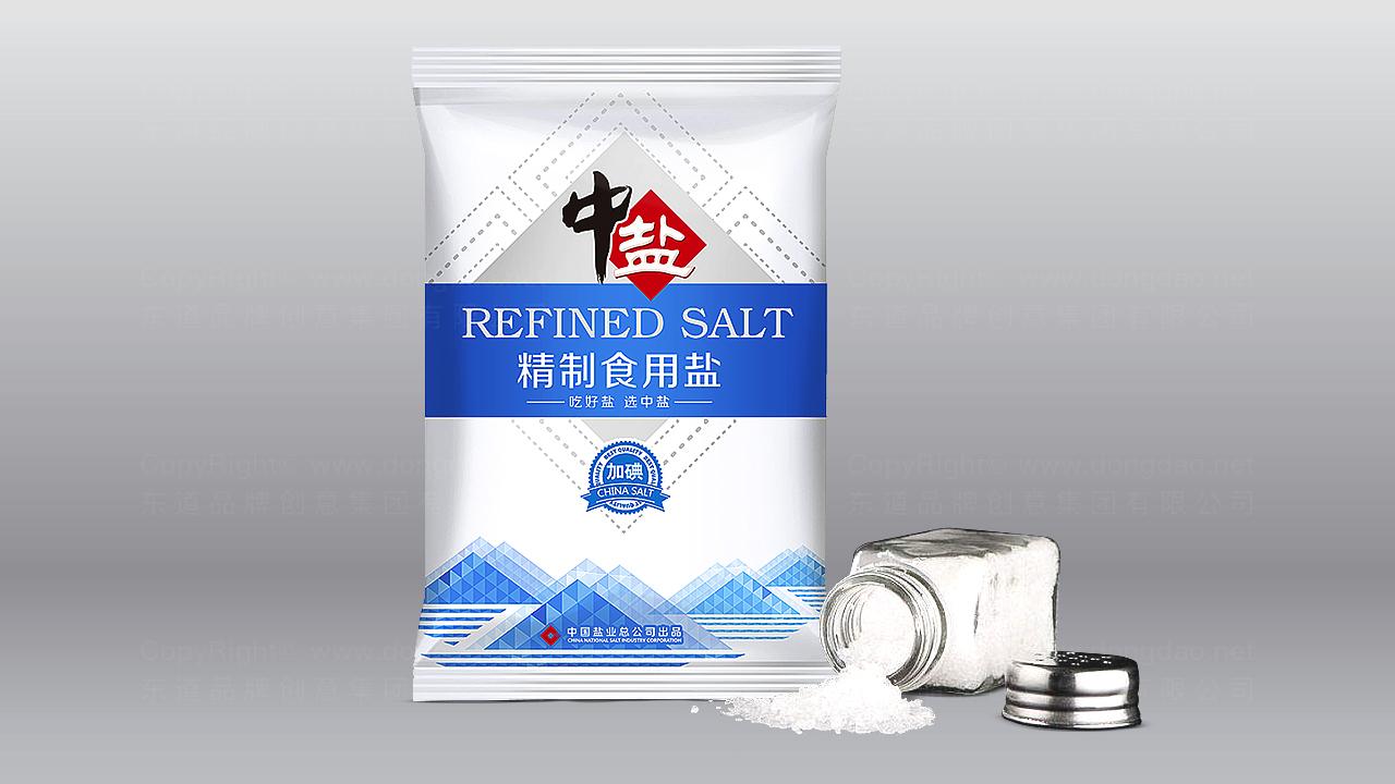 快速消费产品包装中盐中盐系列包装设计