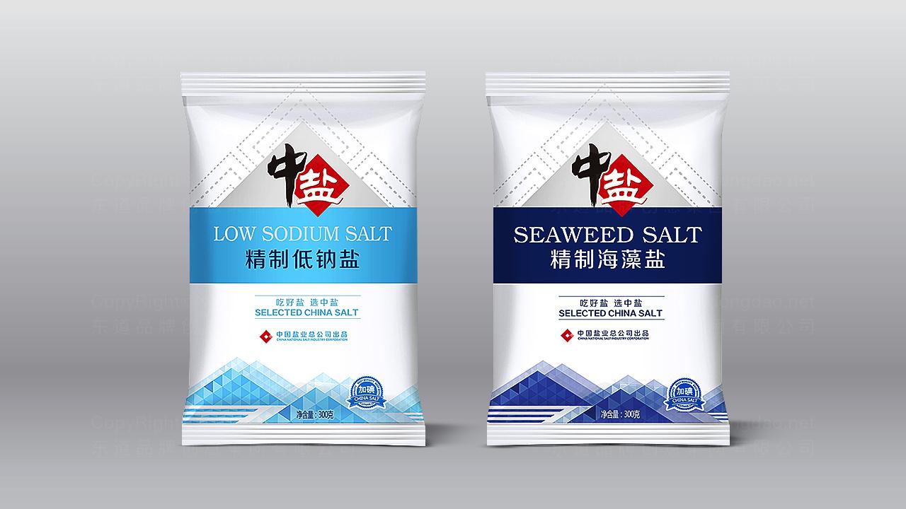 产品包装中盐中盐系列包装设计应用场景