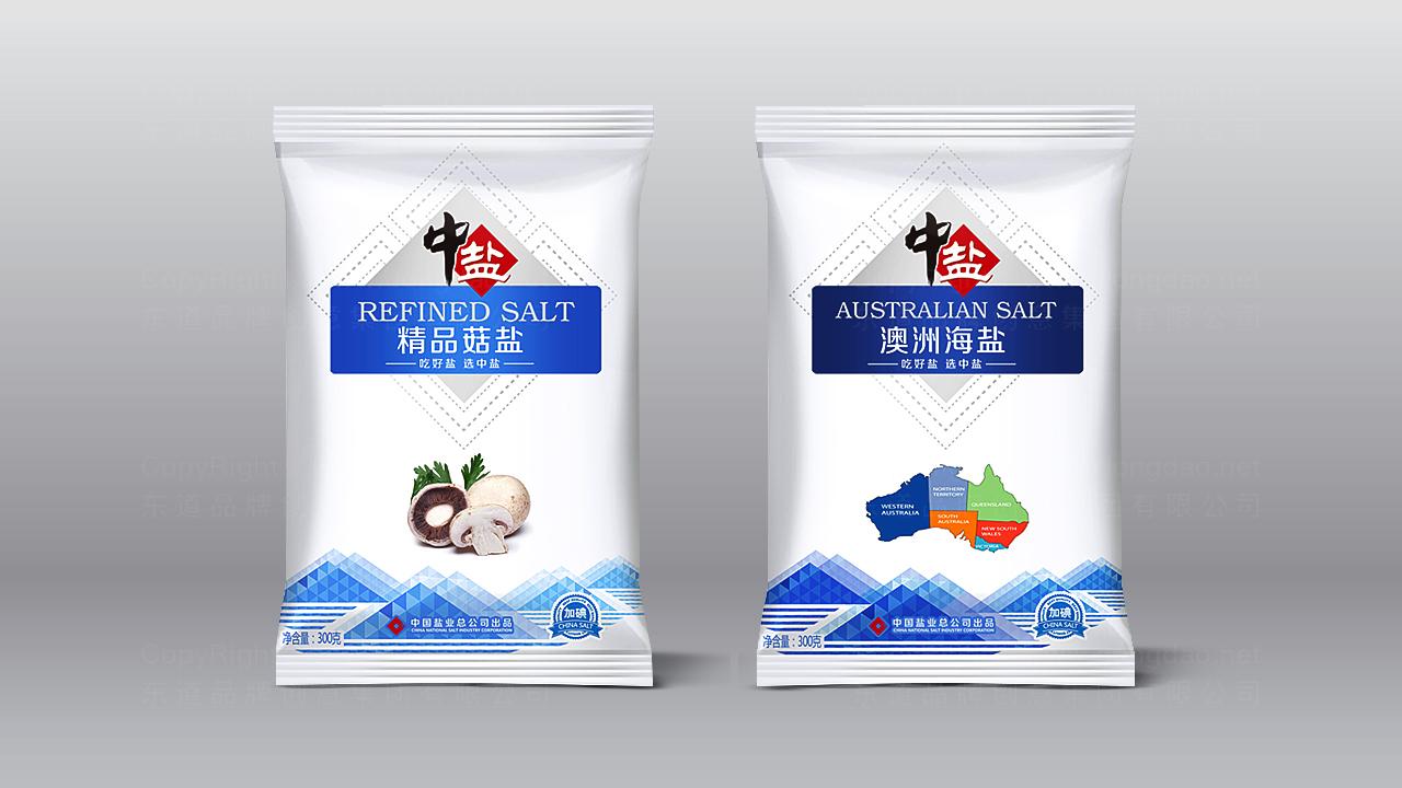 产品包装中盐中盐系列包装设计应用场景_1