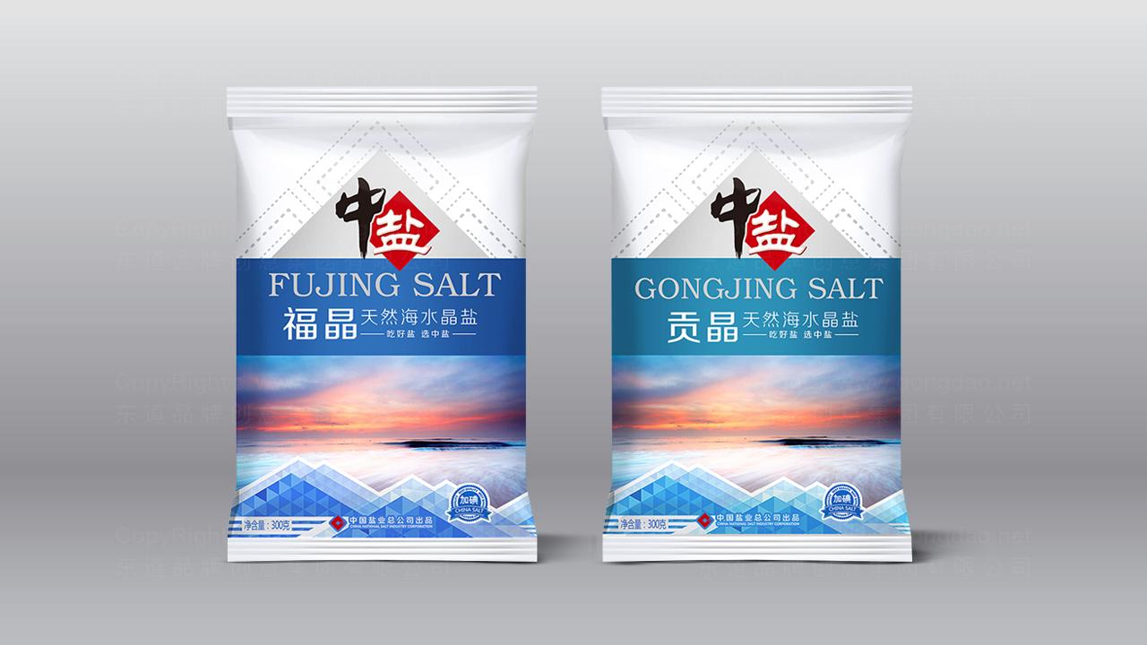 产品包装中盐中盐系列包装设计应用场景_2