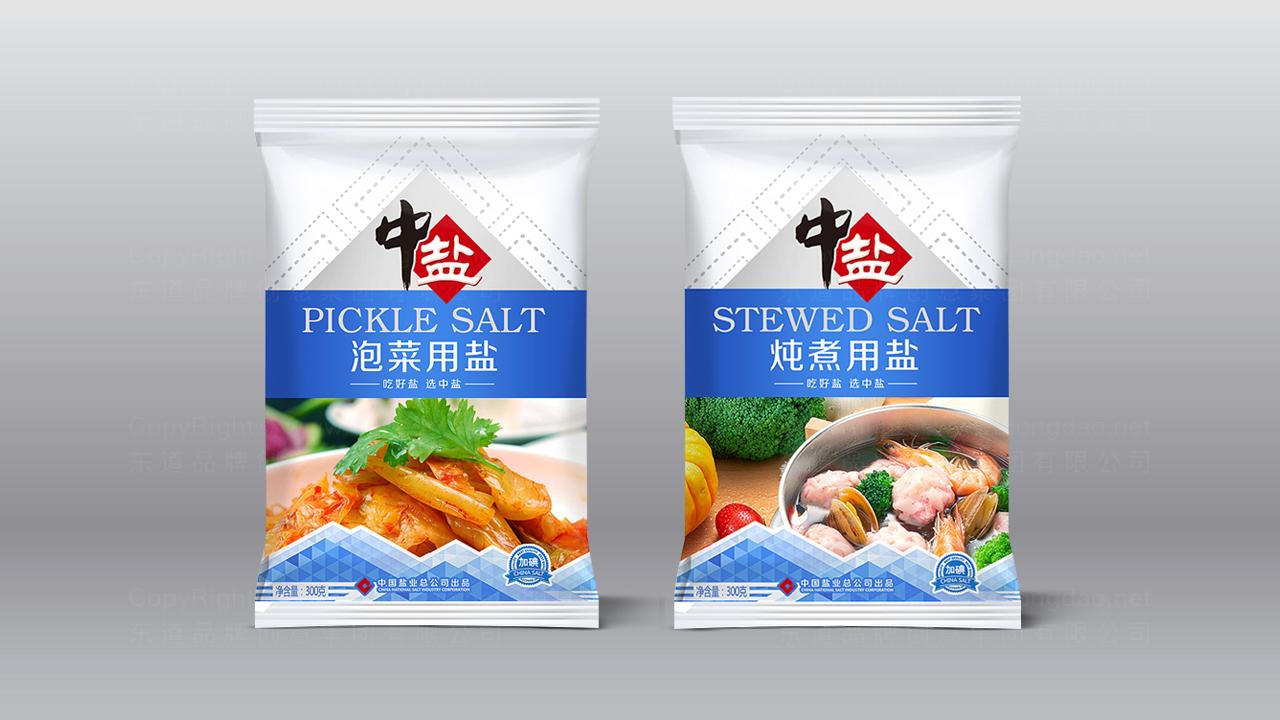 产品包装中盐中盐系列包装设计应用场景_3